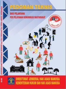 Book Cover: Pedoman Teknis Bagi Pelaksana Pos Pelayanan Komunikasi Masyarakat